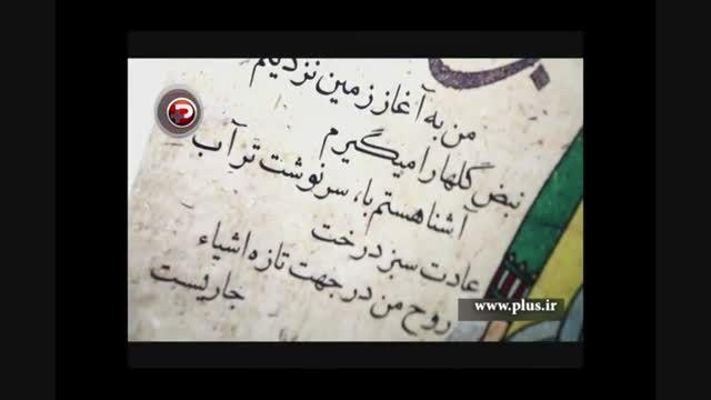 شام غریبان کنار کارتن خواب ها(شام غریبان سال 1394 تهران