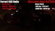 درگ مرسدس بنز SLS AMG و فراری ۴۵۸ italia STOKE