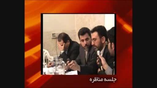 تهدید و ترور منتقدان فرقه حلقه توسط اعضای حلقه!