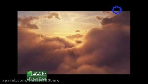 متن خوانی آشا محرابی و آرزو ِ احسان خواجه امیری