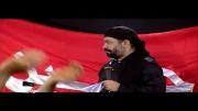 محمود کریمی - دودمه ی شب اول محرم 92