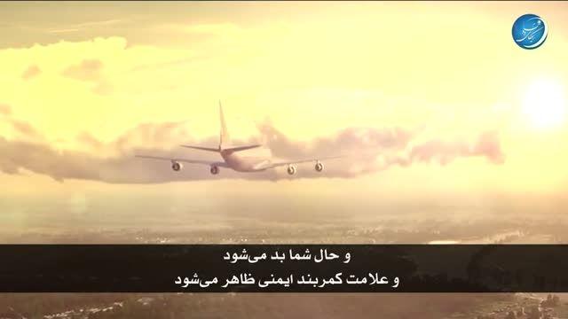 اولین فریاد رس خداوند است (انگلیسی)- زیرنویس فارسی