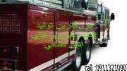 بزرگترین تولید کننده خودرو های آتش نشانی و امداد و نجات