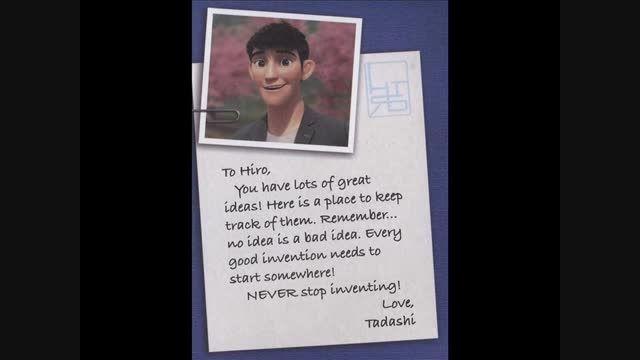 نامه ی تاداشی برای هیرو