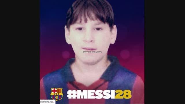 عکس های مسی از کودکی تا حالا