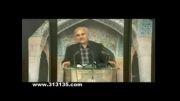سخنرانی دکتر عباسی در مورد ازدواج