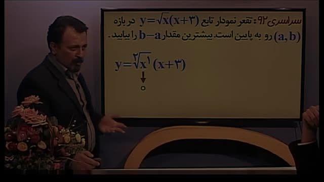 حرف آخردر ریاضی با حرف آخر