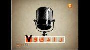 متن خوانی علی سرابی و تموم شد ترانه با صدای مانی رهنما