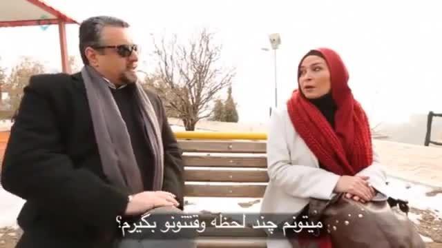 کلیپ های جالب و خنده دار ایرانی گدا