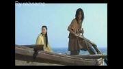 حذفی قسمت دوم سریال امپراطور دریا-رفتن به جزیره سایانگ