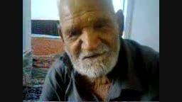 مرحوم الله زاده پیرترین مرد ایران-طبس-روستای كریت