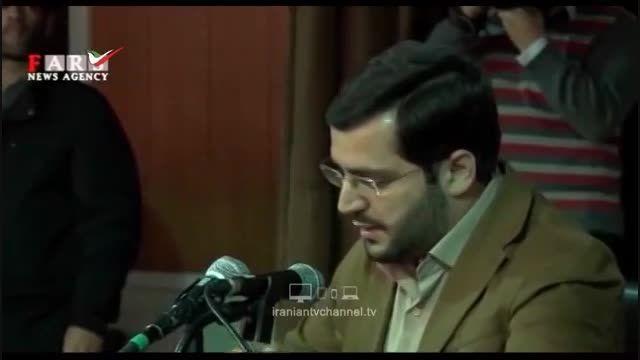 مناظره جنجالی صادق زیباکلام و یاسر جبرائیلی (سیاسی)