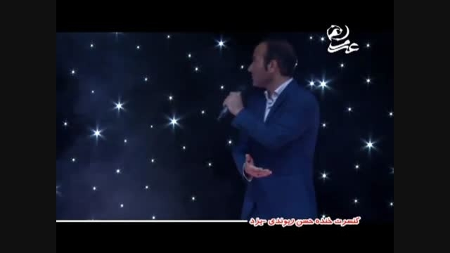 جوک های خنده دار دخترها و زنهای ایرانی-کنسرت حسن ریوندی
