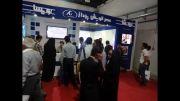 نمایشگاه Telecom-نمایشگاه بین المللی تهران