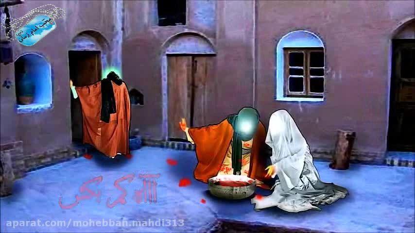 « جام زهر » با صدای علی فانی _ شهادت امام حسن مجتبی(ع)