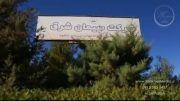 تیزر مجتمع سیمان مشهد - کلیپ صنعتی (سیمان شرق)