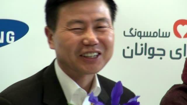 مراسم افتتاح مرکز مهندسی سامسونگ