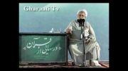 قرائتی / برنامه درسهایی از قرآن 31 تیر 92