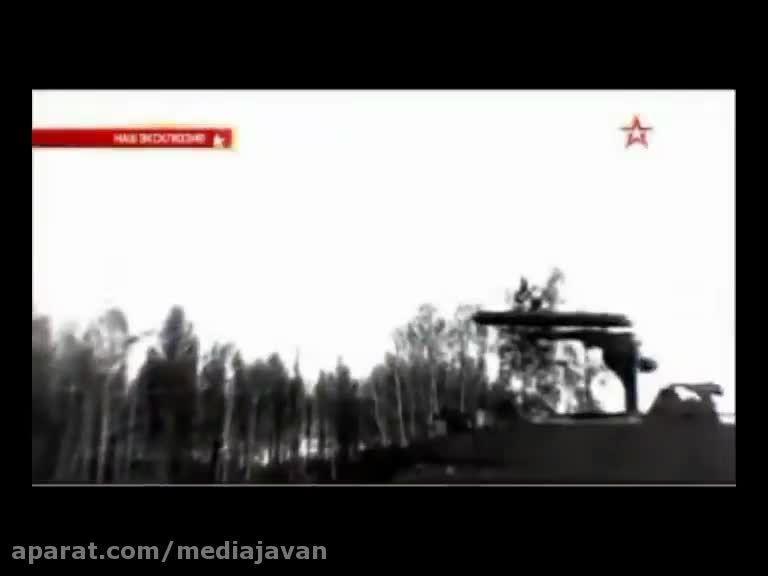«قاتل تانکها» موشکی با قدرت نفوذ بالا