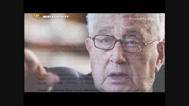اعتراف هنری کیسینجر به قدرت ایران