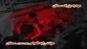 کربلایی جواد مقدم...ای امید دل نا امیدان...شهادت امام هادی 91 سمنان