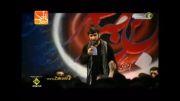 حاج مهدی سلحشور - شب هفتم - محرم 92