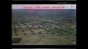 لشگرهای زرهی شوروی در مرز ایران و شوروی در دهه ی 80