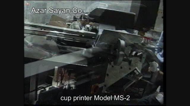 دستگاه چاپ سیلک اسکرین لیوان مدل MS-2