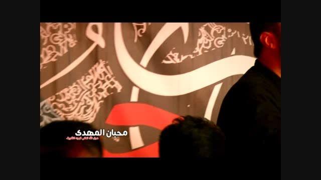 السلام علی ساکن حرم کربلا- شور محرم 94- حاج حسین آذری