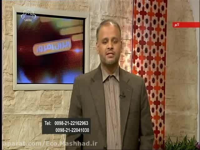 حضور معاون اقتصادی شهرداری مشهد در شبکه سحر