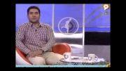 نسخه ورزشی توسط ددکتر مجید ساعدی فر ر برنامه زنده شبکه ورزش ( قسمت اول )