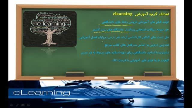 فیلم آموزشی درس شبکه های کامپیوتری(5)-مدرس:مهندس بنایی