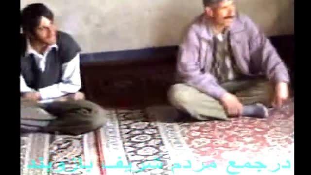سوقندی چهره به چهره با مردم شریف روستای بازوبند بهمن 86