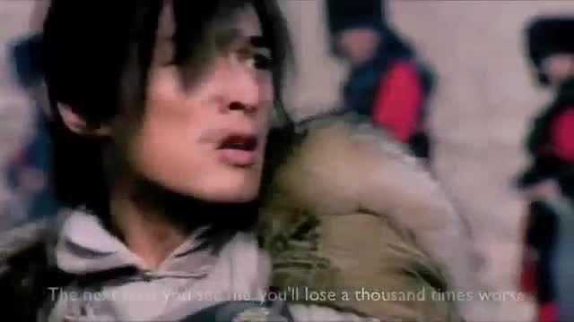 سریال چینی legend of the condor heroes