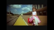 آهنگ از یه دختر کوچولو