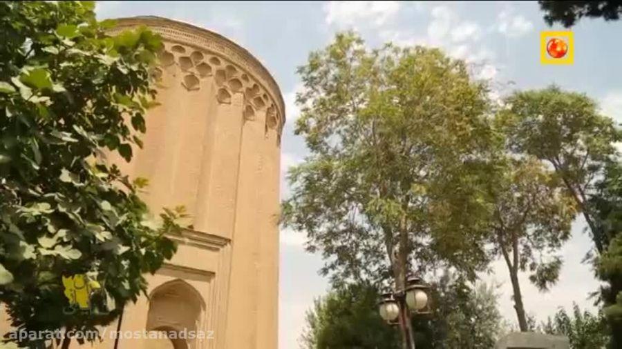 برج شگفت انگیز طغرل و افسانه های آن را ببینید!!