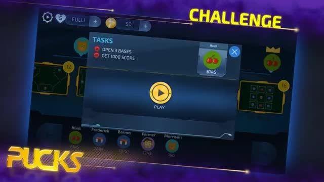 تریلر Space Pucks Game - بازی فکری فضای مخصوص بازی اندر