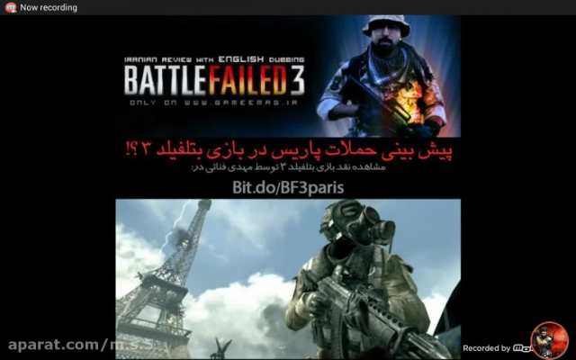پیش بینی حمله به پاریس در بازی بتلفیلد3