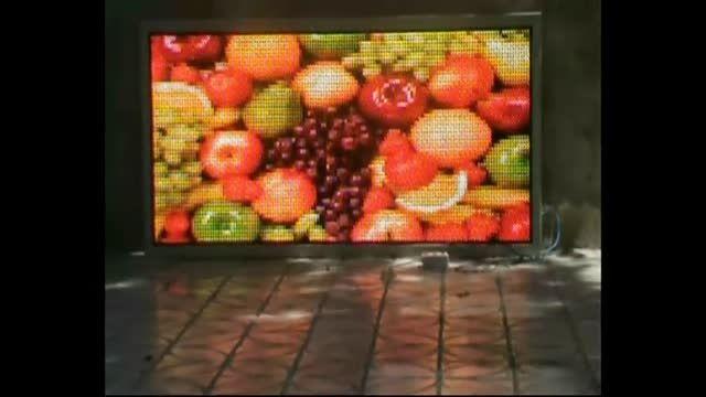 تلویزیون شهری ساخت گروه  صنعتی SSCO