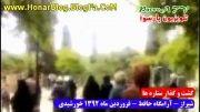 شیراز - حافظیه   تلویزیون اینترنتی پارسوآ