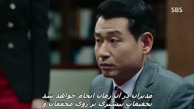 سریال کره ای تنگناقسمت1پارت4  زیرنویس فارسی