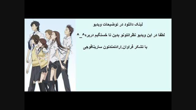 انیمه SAY I LOVE YOU_بگو دوستت دارم قسمت4