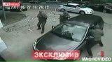 حمله مسلحانه