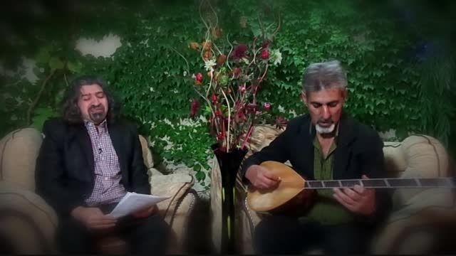 محمدکریم جوهری و بیژن مسقطی به یاد استاد اسماعیل مسقطی