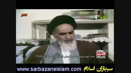 امام خمینی (ره) : پیام به روزنامه های اصلاح طلب امروزی