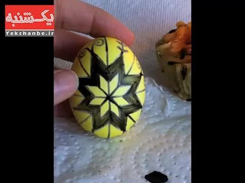 آموزش رنگ کردن تخم مرغ