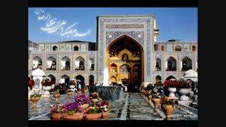 سید حسن آقا میری - امام رضا علیه السلام