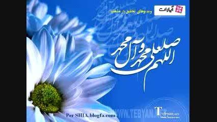 ترس از جهنم-زنی از اقتدا كنندگان به نماز پیامبر اكرم(ص)