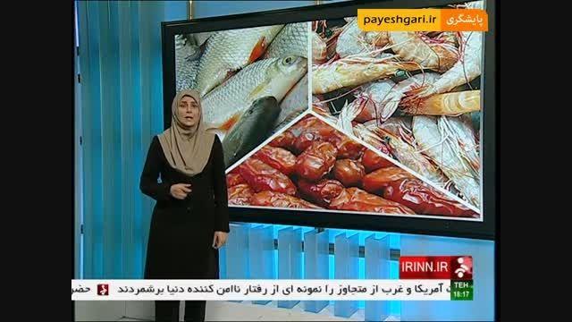 صادرات خرما، ماهی و میگو از بوشهر