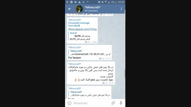 بهترین کانال ماینکرافت در تلگرام